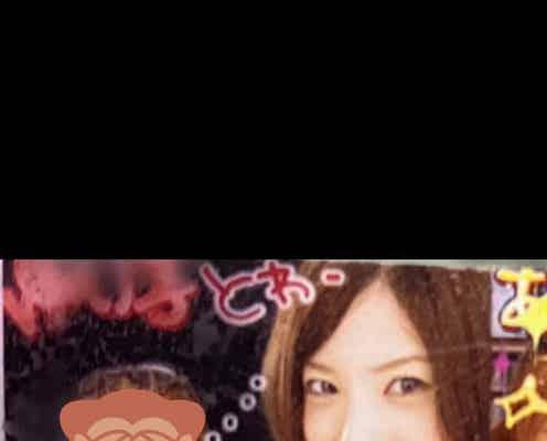 吉高由里子、高校時代のプリクラ公開「異次元の可愛さ」「クラスにいたら惚れる」と話題