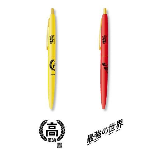 BICボールペン(2種)(Yellow/Red) 各450円(C)2020 「映像研」実写映画化作戦会議 (C)2016 大童澄瞳/小学館