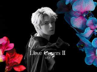 ジェジュン、アルバム「Love Covers Ⅱ」ジャケット写真解禁 コンセプトが繋がる絵柄に