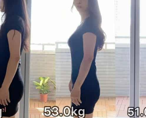 インリン、2週間で4kgの減量に成功「運動も食事も気をつけた結果」