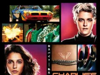 新生『チャーリーズ・エンジェル』2020年2月公開、ナオミ・スコットら登場する予告解禁