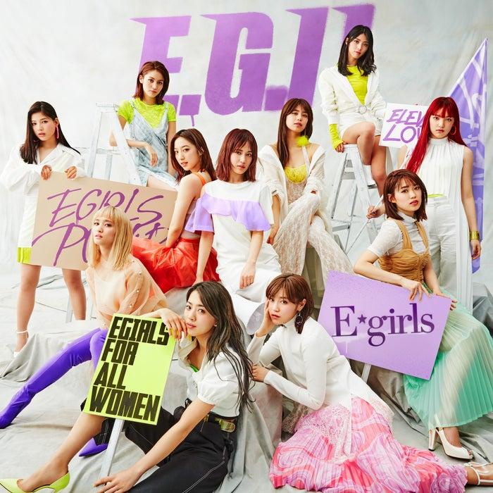 E-girls「E.G. 11」(2018年5月23日発売)2CD+DVD/Blu-rayジャケット (画像提供:avex)