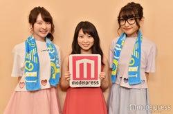 志田未来 with まこみな(C)モデルプレス
