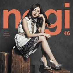 乃木坂46のファッション誌があったら?新曲ジャケット5パターンで魅せる