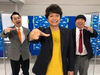 香取慎吾、5年ぶりに「おはスタ」出演 朝昼夜でテレ東をジャック
