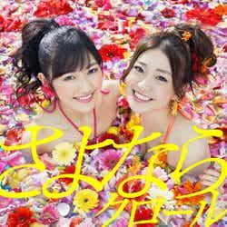 モデルプレス - AKB48、新曲ジャケ写解禁 蜷川実花と再タッグで鮮烈ビジュアル披露