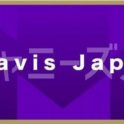 Travis Japan、ジャニーズダンスメドレーが話題に!セクシーな振り付け、ジャケットプレイで魅了<Mステ>