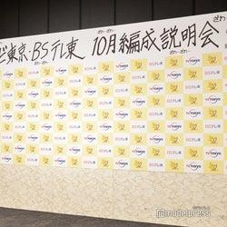 「ポケモン」「BORUTO」放送曜日変更 「ちびまる子ちゃん」と同枠にした理由をテレビ東京が説明