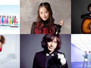 AKB48・DA PUMP・PSYCHIC FEVERら「CDTVライブ!ライブ!」3時間SP、第2弾出演アーティスト発表 サブMCにりんたろー。と関口メンディー