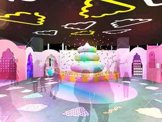 「うんこミュージアム TOKYO」遊べるフォトジェニック空間がお台場に誕生
