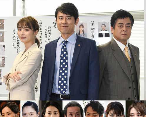 内田理央、刑事役で原田泰造のバディに「コンビネーションはバッチリ」<はぐれ刑事三世>