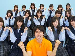 乃木坂46、新曲が「高校生クイズ」応援ソングに抜擢 白石麻衣、西野七瀬、齋藤飛鳥らコメント