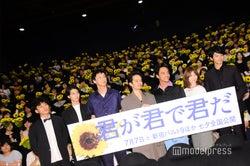 左から:松居大悟監督、高杉真宙、大倉孝二、池松壮亮、満島真之介、YOU、向井理 (C)モデルプレス