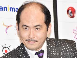 トレエン斎藤司、妻の第2子妊娠を報告