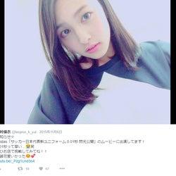 「ワイドナショー」出演の現役女子高生・北村優衣が「本当に高校生?」と話題に 大人びた美貌に熱視線