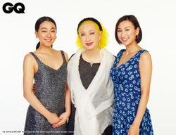 (左から)浅田真央、美輪明宏、浅田舞/GQ JAPAN 2018年6月号 Photographed by Yoshinori Mido(C)2018 Conde Nast Japan. All rights reserved.