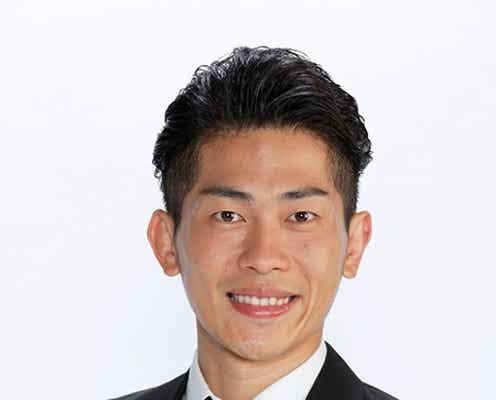 ジャンポケ太田、モデル近藤千尋と結婚発表「とんでもないタイミング」 決意のコメント