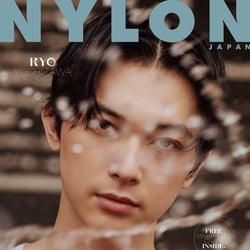 吉沢亮「NYLON JAPAN」1年ぶりW表紙 ビューティの真骨頂を凝縮