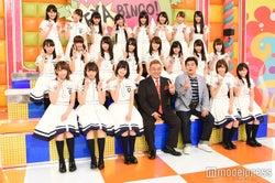 モデルプレス - 欅坂46、新冠番組「KEYABINGO!」決定 平手友梨奈、バラエティの洗礼を浴びる