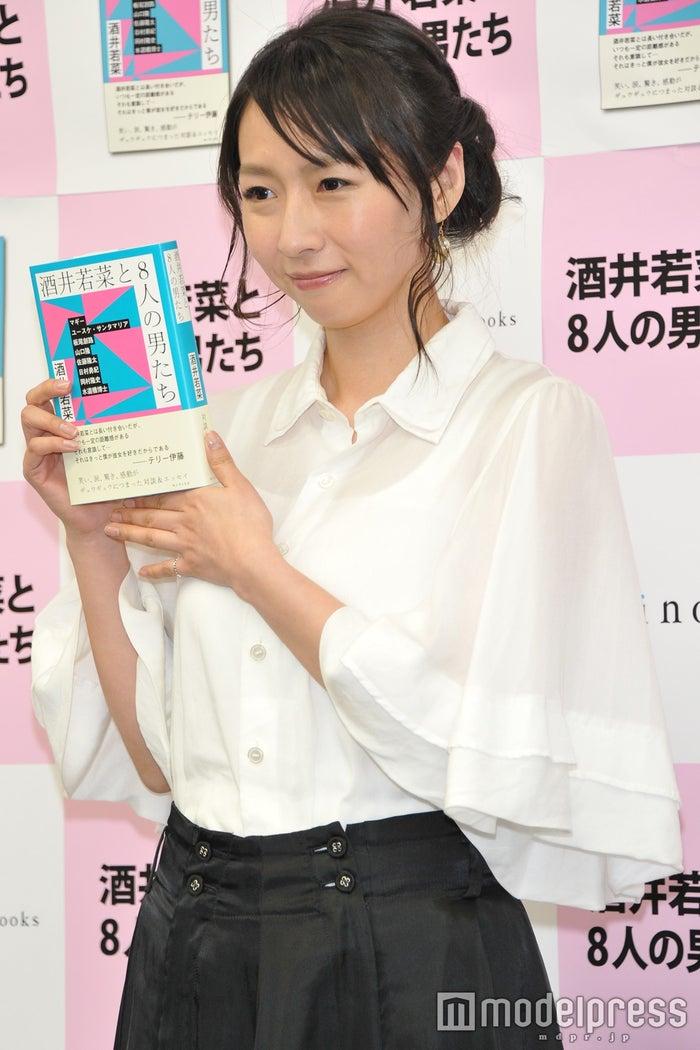 酒井若菜(C)モデルプレス