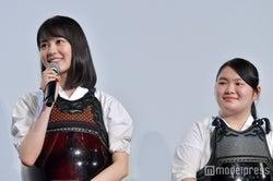 生田絵梨花、富田望生(C)モデルプレス