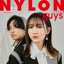 「NYLON guys」3月号(カエルム/1月28日発売)表紙:YOASOBI(C)NYLON JAPAN
