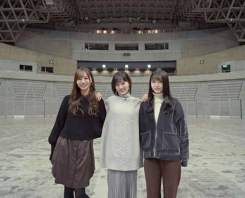 乃木坂46梅澤美波・久保史緒里・山下美月に密着 素顔に迫るドキュメンタリー決定