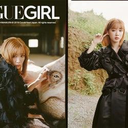 永野芽郁、金髪でイメージ一新 黒ドレスでモード顔