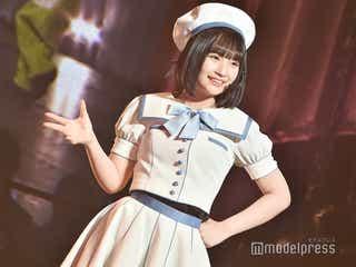 交際否定のAKB48矢作萌夏、励ましに感謝「嘘の情報や画像を流してまで私を貶めようとする人がいる一方で…」
