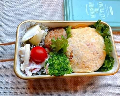 飯田圭織、新調したレトロ風な弁当箱を公開「色も形も気に入っています」