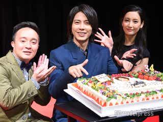 山下智久、34歳バースデーを濱田岳らが祝福 菜々緒「生まれてきてくれてありがとう」<インハンド>