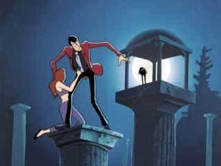 『ルパンVS複製人間』『カリオストロの城』『時をかける少女』が上映!8.21からグランドシネマサンシャインで