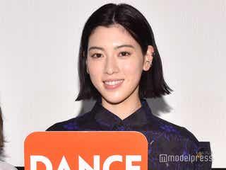 三吉彩花「何回も泣きました」chay・やしろ優との挑戦回顧「ダンスウィズミー」