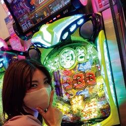 藤木由貴(C)光文社/週刊FLASH 写真:オオタニヒトミ