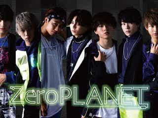 7人組イケメン・Zero PLANET、舞台・ドラマ・映画出演が続々決定 森田美勇人らとの共演も