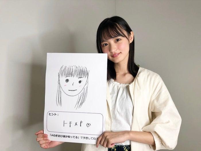 遠藤さくら(提供写真)