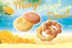ミスド、ポン・デ・リングにマンゴーホイップをIN!甘酸っぱい夏ドーナツ登場