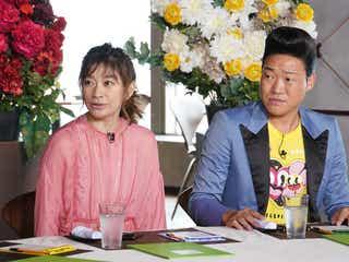 篠原涼子、橋本環奈にお怒りモード「計算なの?」