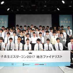 「男子高生ミスターコン2017」候補者57人(C)モデルプレス