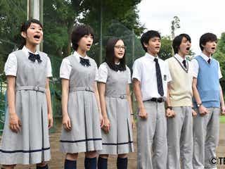 神田沙也加&城田優、デュエットで美声披露『表参道高校合唱部!』第3話は岡本真夜「TOMORROW」も登場