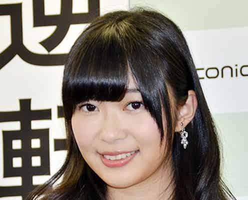 指原莉乃、AKB48総選挙速報結果にコメント