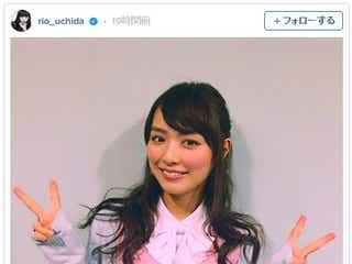 内田理央、可愛すぎるOL制服姿を披露 「うちの会社に来て」と切望の声