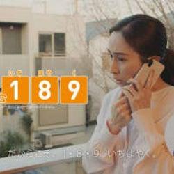 ACジャパン2020年度広告作品が決定 7月より放送・掲載開始