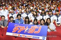 7月6日に行われた「チア☆ダン」特別試写会&舞台挨拶の様子 (C)モデルプレス