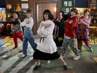 TOKIO松岡昌宏・Hey! Say! JUMP伊野尾慧ら「家政夫のミタゾノ」エンディングで華麗なダンス