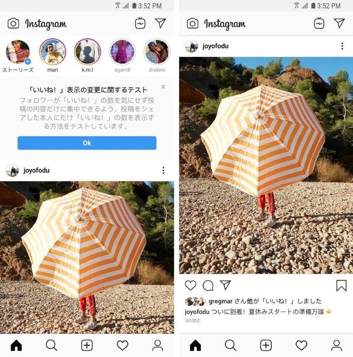 畑野 ひろ子 instagram