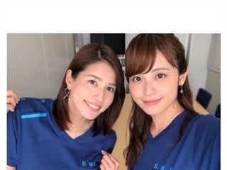 永島優美、久慈暁子らフジアナウンサー「コード・ブルー」風ショットに反響