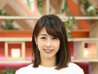 加藤綾子、フジテレビ新ニュース番組メインキャスターに決定<コメント到着>