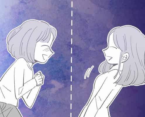 <逆ギレ防止に>【後編】仲良しでもないママ友からの頻繁なLINEにウンザリ……どういうつもり?