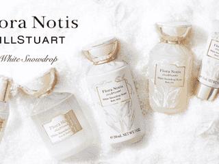 スノードロップが香る「フローラノーティス ジルスチュアート」のホリデーコレクションが登場!